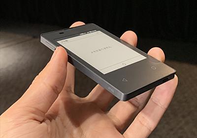 ドコモ「カードケータイ KY-01」を写真と動画で紹介 – ゼロから始めるスマートフォン