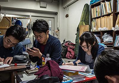 日本の最高峰の大学 女子学生は5人に1人だけ - The New York Times