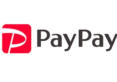 【待望】PayPayのオンライン決済APIが公開されたので試してみる #paypay #python | Developers.IO