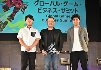 『MH:W』『ニーア オートマタ』『仁王』で世界を制した開発者たちがディスカッション! 国産ゲームが世界で勝つには?【TGS2018】(1/2) - ファミ通.com
