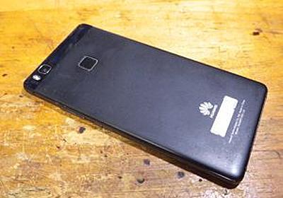 スマフォのバッテリーとUSBポートとVol/電源SWの交換.Huawei P9 lite【DIY】 | 「ライフハック」と漢の趣味【昔々】