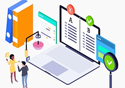 ウェブデザインやクリック率を改善するためにGIGAZINEでやっているA/Bテストとは? - GIGAZINE