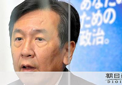 枝野氏「なぜこんなに後手、反省を」 菅首相を追及 [新型コロナウイルス]:朝日新聞デジタル