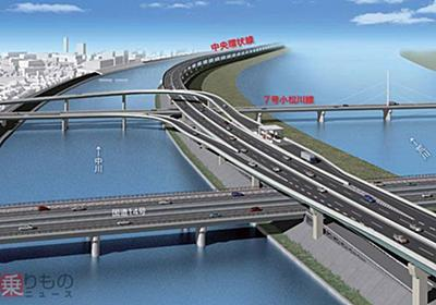 首都高小松川JCTは箱崎を変えるか 2019年度開通予定 渋滞名所どうなる?   乗りものニュース