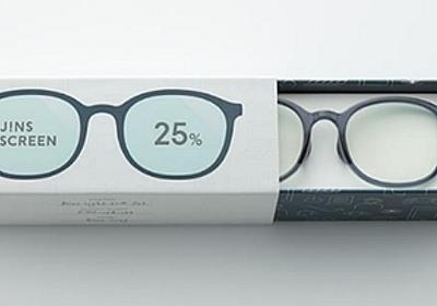 JINSピンチ、日本眼科医会が「ブルーライトカットに眼精疲労を軽減する効果はない」と公式見解 : 市況かぶ全力2階建
