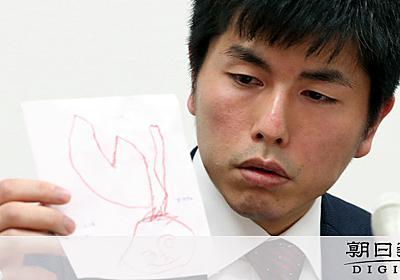 池袋暴走、時速90キロに急加速 医師は運転控える指示 [子どもの交通事故を防ぐ]:朝日新聞デジタル