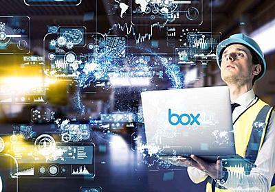 【無料クラウドストレージ比較】無制限&大容量のおすすめサービスはこれ!Dropboxから乗り換えろ! - 特選街web