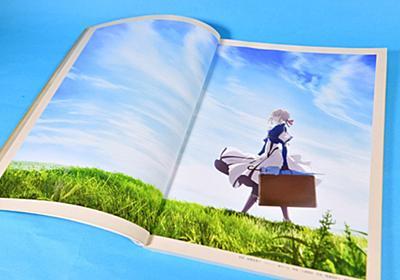 「ただそこにある美しさ」挑んだ若き美術監督 京アニ『劇場版 ヴァイオレット・エヴァーガーデン』が遺作に|社会|地域のニュース|京都新聞