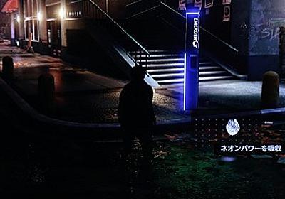 PS4のHDR画面はなぜ暗くなったのか? - GamesIndustry.biz Japan Edition