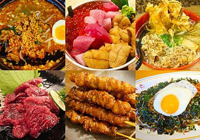 福岡出身者がガチでオススメ!東京近郊で本物の「博多グルメ」を食べたい時に行くべきお店リスト(チョットぐ) - ぐるなび みんなのごはん