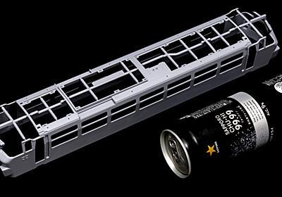 アオシマの放つ「超巨大な電気機関車のプラモデル」、トレミュEF66の細部に迫る【前編】 : 超音速備忘録