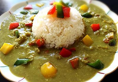 【雑穀料理】もちアワを使ったグリーンカレーの作り方【レシピ】 - Tempota Blog
