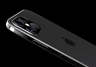 大手iPhoneサプライヤーが新型iPhone12の発売遅延に言及 - こぼねみ