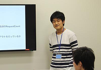 日本最大級のゲームメディア「GameWith」を支える技術スタック インフラ基盤からブロックチェーンまで - ログミーTech(テック)