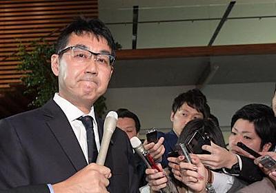 野党「捜索願を」 国会欠席続ける菅原前経産相と河井前法相を批判 - 毎日新聞