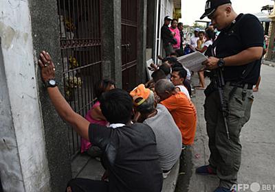 ICC、フィリピン「麻薬戦争」を捜査 人道に対する罪の疑い 写真5枚 国際ニュース:AFPBB News