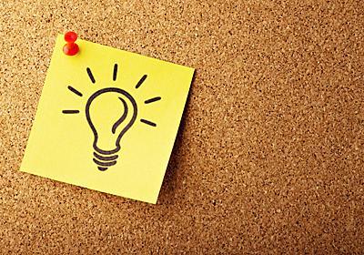 「アイデアは質より数だよ兄貴」が正解らしい 結果的に良いアイデアが出てくるという研究結果 - ねとらぼ