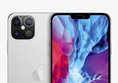 iPhone12は5.4インチのみノッチが僅かに小さくなる、120Hz表示は見送り、サブ6GHzモデルが先行:著名アナリスト - こぼねみ