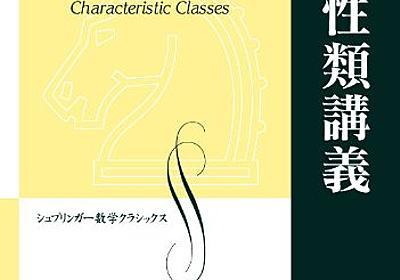 家電会議 - Amazon.co.jp: 特性...