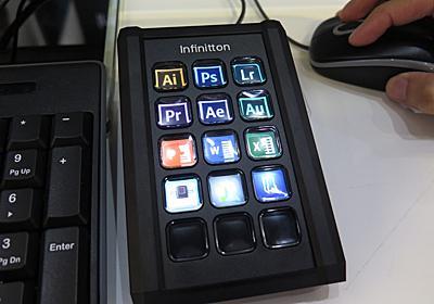 【イベントレポート】キー1つ1つに液晶を搭載した安価な小型キーボード、日本でも販売中  - PC Watch
