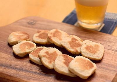 これはビール泥棒「おつまみクミンクッキー」をフライパン10分くらいで焼くレシピ【オトコ中村】 - メシ通 | ホットペッパーグルメ