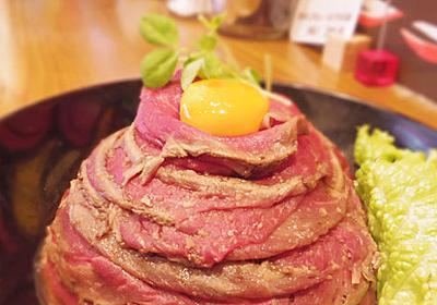 ローストビーフ丼に、レアステーキ丼も!東京で最強の肉丼4選(1/2)[東京カレンダー]