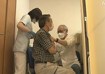 競技会場近くの病院 発熱患者急増で診察室満室のケースも   医療   NHKニュース