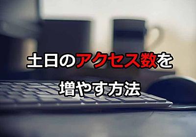 45d99208fa はてなブックマーク - yuhana511のブックマーク / 2017年10月29日