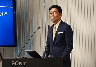 持続可能な社会へ ソニーの一歩が与えるインパクト - ITmedia NEWS