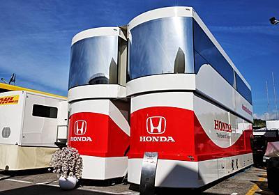 F1活動終了を決めたホンダが改めて会見。2022年以降もレッドブルとは「依頼があれば協力していきたい」 | F1 | autosport web