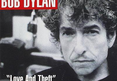ボブ・ディランがノーベル賞にシラけている理由、周囲の熱狂のバカらしさ | 日刊SPA!