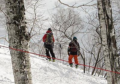 考察 ニセコルール滑走の自由はどのように守られた - KODAMA NISEKO(コダマ)