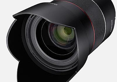 AF 35mm F1.4 FEはフレーム全域で高水準な画質のレンズ【海外の評価】   とるなら~写真道楽道中記~