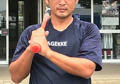 元広島カープの松坂世代、梵英心の2018年:時事ドットコム