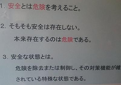 【狂犬病】なぜ「清浄国」とされる日本でワクチンが義務なのかと病気の予防のお話 - Togetter