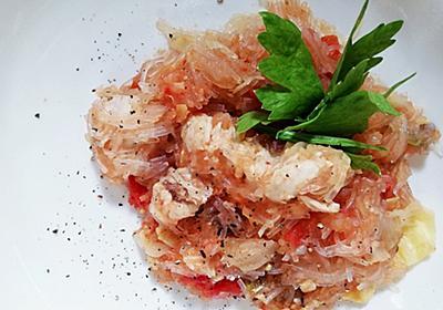 女性のための完璧PFCバランス炊飯器料理【ダイエット春雨ミネストローネ】を作ってみた - ツレヅレ食ナルモノ