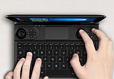 価格.com - 第10世代Core搭載の8型ポータブルゲーミングPC「GPD WIN Max」国内発売