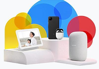Nexus 7(16 GB) ¥19,800 - Google Play