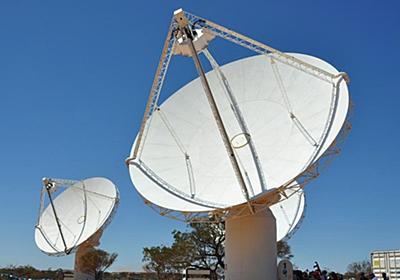 銀河系から届く謎の電波、未知の天体の可能性も
