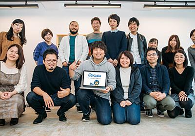 メンバーの発信力を高めてチームの力に!情報共有ツール「Kibela」がもたらした組織の成長とは?   東京上野のWeb制作会社LIG