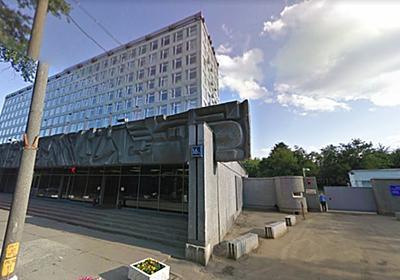 米財務省がマルウェアを開発したロシアの研究機関を制裁 - ZDNet Japan