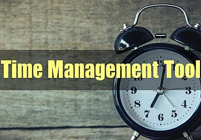 時間を有効に使えていますか?生産性を可視化するタイムマネジメントツール【6選】 | SELECK [セレック]
