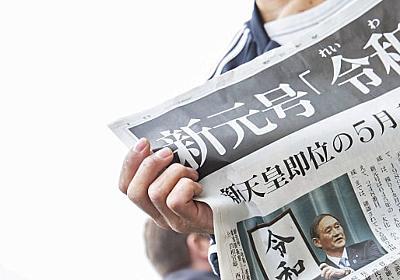 新元号「令和」対応!西暦や曜日を「一瞬」で計算する超便利な方法(横山 明日希) | ブルーバックス | 講談社(2/3)