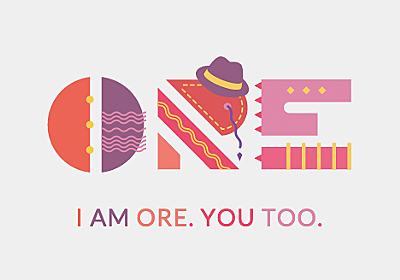 OREメディア - 《音楽、アート、漫画、イベント》一風変わったカルチャー・モノメディア「ORE」(オー・アール・イー)。洋服や音楽、アート、ゲームまでの広範で他にはないニュースを扱います。