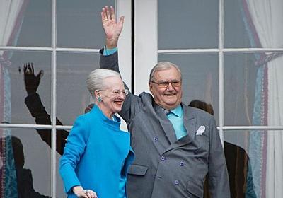 CNN.co.jp : デンマーク殿下、「女王の隣りに埋葬しないで」 称号に不満