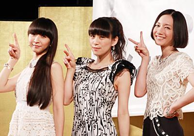 あ~ちゃん「この曲は中田さんからの宝物」Perfume結成15年目に振り返る3つの奇跡