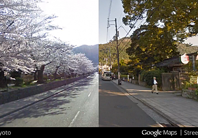 もう一度見たい景色がある。Googleストリートビューが「タイムマシン」になった理由|WIRED.jp