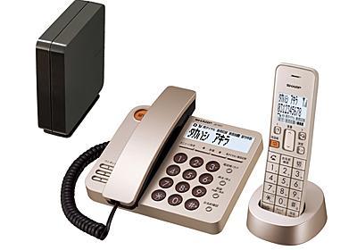 シャープ、電話線差込口を気にせず、どこにでも設置できるデジタルコードレス電話機 - 家電 Watch