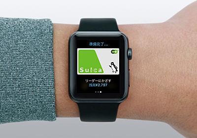 AppleWatchユーザー必携のビューカード、貯まったJREポイントをApplePayで利用中のSuicaにチャージする方法 | Apple Watch Journal