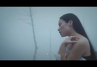 Awich - 紙飛行機 (Prod. Chaki Zulu) - YouTube